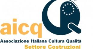 S08_2014_logo