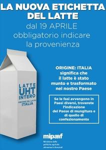 latte_sito_piccolino