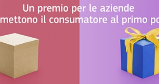 EUsafety_products_award2019
